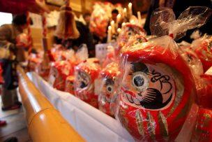 星辻神社 だるま祭り 日程