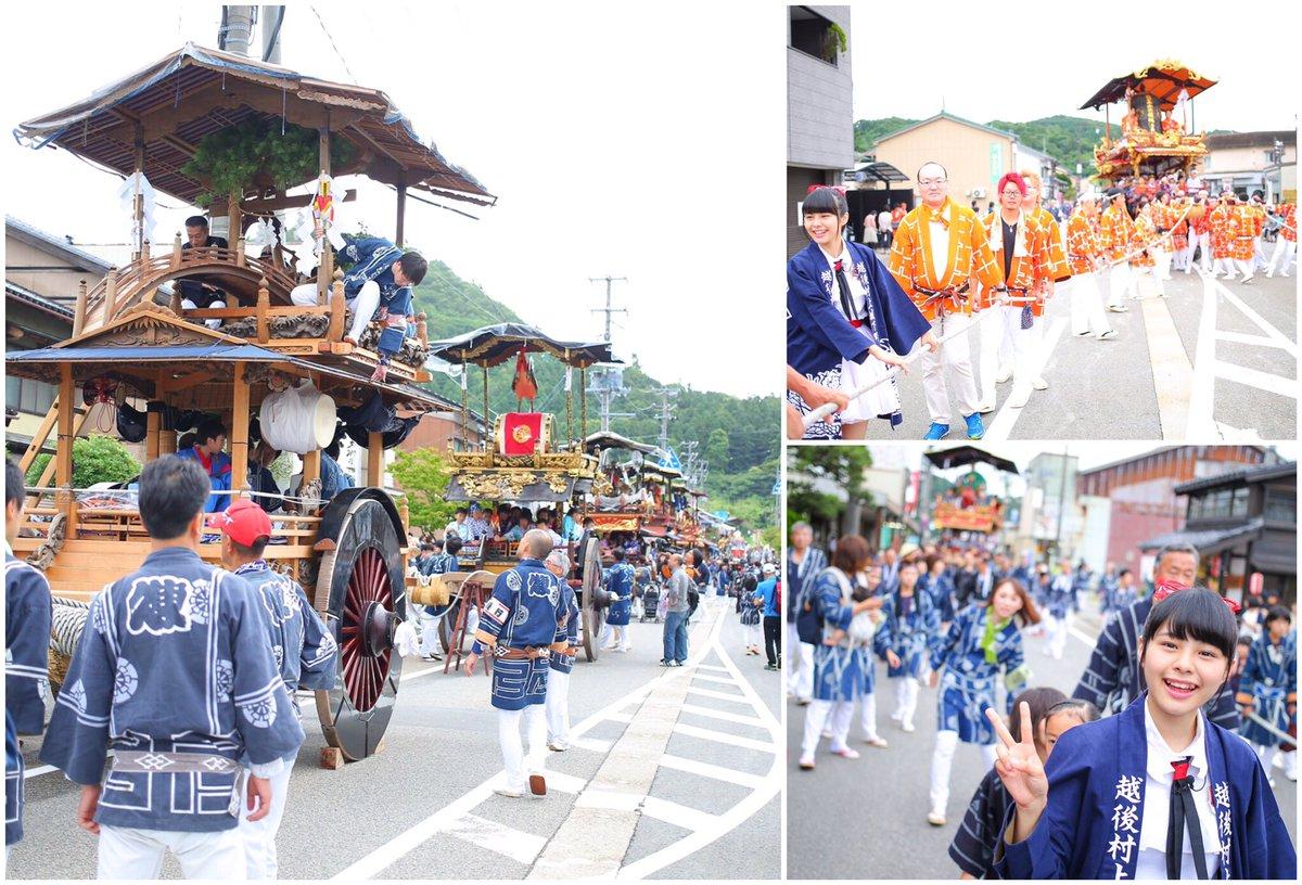 村上大祭2017