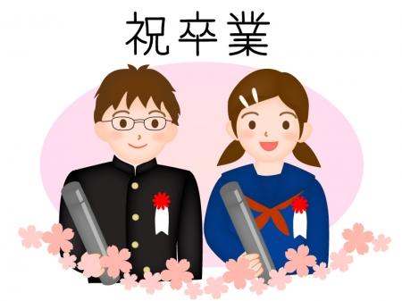 中学の卒業祝いおすすめプレゼント11選!相場は5000円くらい?